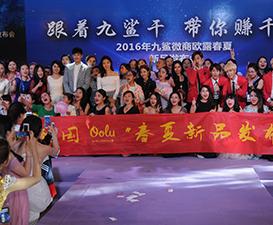 中国当地活动